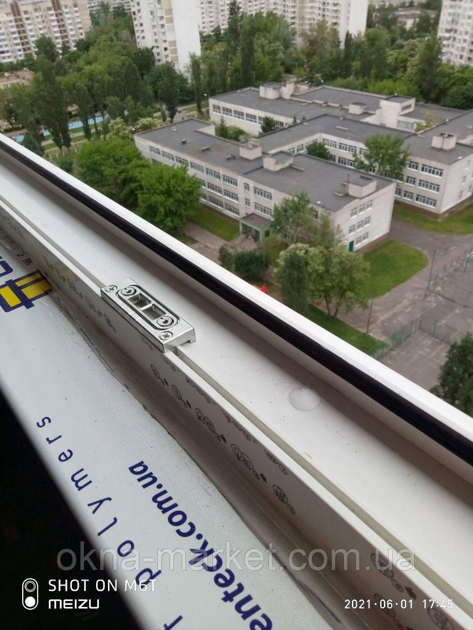 Трехчастная лоджия Openteck Киев