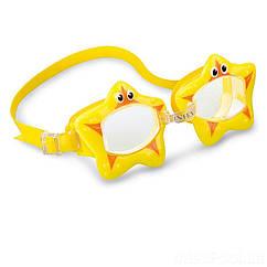 Дитячі окуляри для плавання Intex 55603 «Зірочка», розмір S, (3+), обхват голови ≈ 50 см, жовтий,
