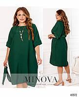 Платье женское 02287 (50-52,54-56,58-60,62-64,66-68) (зеленый, горчица, коралл, фуксия, черный, фреза)