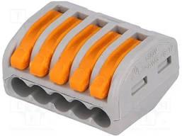 Клема 5-конт д/розпод коробок, підключ.люстр, світильн, 0,08 - 2,5мм2,  WAGO