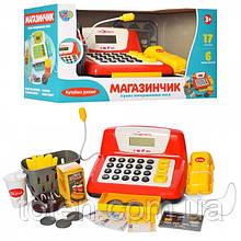 Дитячий касовий апарат 7016 RU 'Мій магазин' калькулятор ,мікрофон, звук(рос.), світло