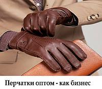 Зимние перчатки - бизнес идея