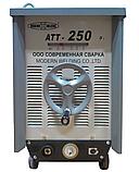 Аппарат аргонно-дуговой сварки ATT-250, фото 2