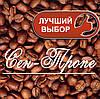 """Кофе в зернах """"Сен-Тропе"""" GARDMAN арабика/робуста"""