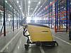 Продажа-поставка поломойных машин на склады Karcher 55-60, Karcher BD 530