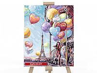 Картина за номерами на полотні в коробці 30*40 Дівчинка з кульками DankoToys (10)