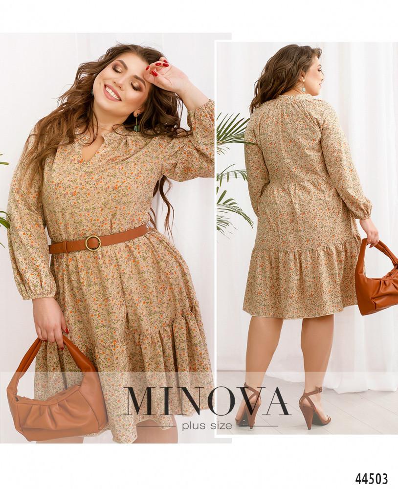 Нежное романтичное бежевое платье батал большого размера  50-52, 54-56, 58-60, 62-64