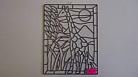 """Пластиковая основа-рамка з контурами для создания Витражной картины  """"Жираф"""".Amos class deko.Набор для детског"""