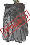 Мужские кожаные перчатки проданы!