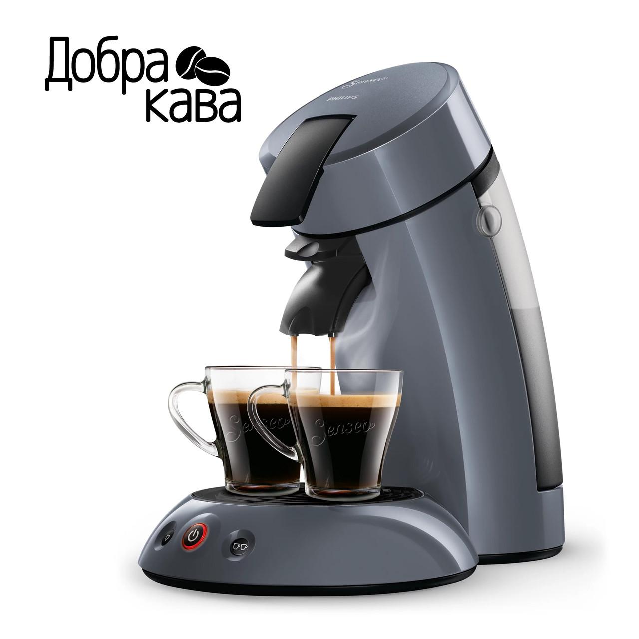 Кофемашина Philips Senseo hd7806/50 (серо-синяя)