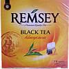 Чай черный классический REMSEY, 75 пак
