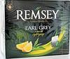 Чай черный Earl Grey с цедрой лимона  REMSEY, 75 пак