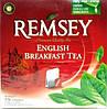 Чай черный English Breakfast REMSEY, 75 пак