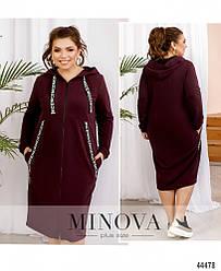 Стильное и удобное бордовое платье батал с яркими лентами большого размера 50-52, 54-56, 58-60, 62-64, 66-68