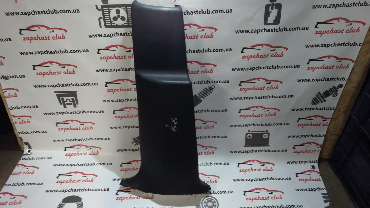 Обшивка стойки средней левая нижняя MR262033 999970 Spase Star 00-04r Mitsubishi