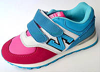 Кроссовки для девочки новинка   р 32-37