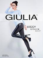 Элегантные брючки-легинсы  с кожаными вставками ТМ GIULIA