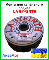 Лента для капельного полива  LABYRINTH 100 мм (500 м)