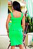 Яркий костюм | Сабина lzn, фото 4