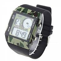 Часы Skmei 0841 Camouflage