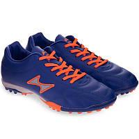 Футбольные сороконожки шиповки Healthвзрослые мужские для футболаПолиуретан Синий-оранжевый (933-2)39
