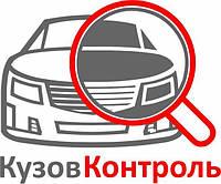 Диагностика кузова Проверка кузова авто в Запорожье