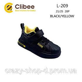 Кроссовки черные для мальчика Clibee.