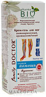 Крем-гель для ног антиварикозный, противоотёчный Pharma Bio Laboratory Family Doctor 75 мл