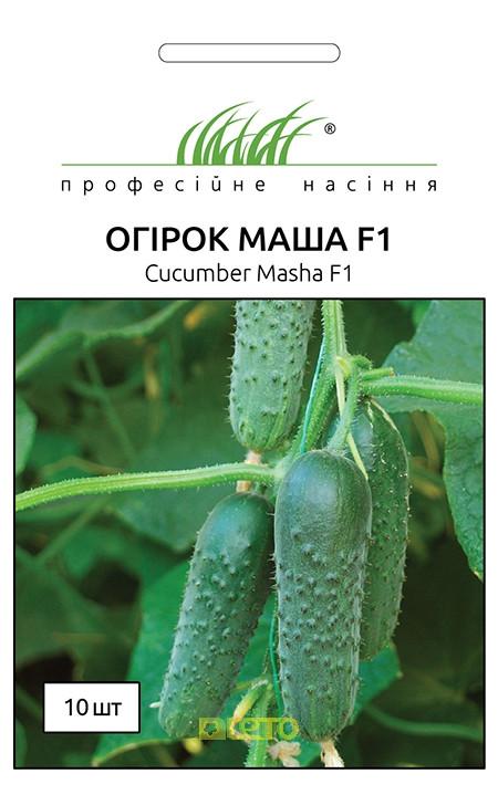 """Огурец Маша """"АГРОПАКГРУП"""" 10 семян"""
