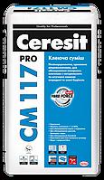 Сухая клеющая смесь Ceresit CM 117 Pro