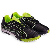 Футбольные сороконожки шиповки Healthвзрослые мужские для футболаПолиуретан Черный (935-2)39
