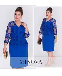 Нарядное синее платье по фигуре с кружевной накидкой большого размера. размер: 50,52,54,56,58,60