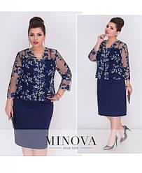Нарядное темно-синее платье по фигуре с кружевной накидкой большого размера. размер: 50,52,54,56,58,60