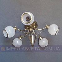 Люстра припотолочная IMPERIA пятиламповя LUX-462165