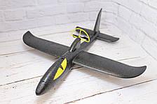 Самолет-планер ORIGINAL Акула DARK ELVES с моторчиком