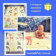 Дитячий розвиваючий килимок двосторонній термо килимок з спіненого матеріалу (ВІДЕО) 145*175 см