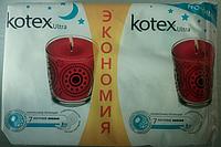 Прокладки Kotex ночные 7 капель 14 штук