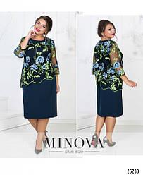 Романтичное синее платье полуприлегающего силуэта большого размера. размер: 52,54,56,58,60