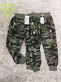 Спортивні штани для хлопчиків S&D, Артикул: CH6374 , 98-128 рр.