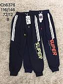 Спортивні штани для хлопчиків S&D, 116-146 рр. Артикул: CH6376