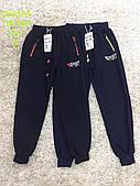 Спортивні штани для хлопчиків S&D, 116-146 рр. Артикул: CH6378
