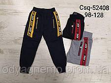 Спортивні штани для хлопчиків MR David, Артикул: CSQ52408 98-128 рр