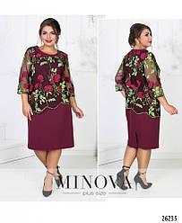 Романтичное бордовое платье полуприлегающего силуэта большого размера. размер: 52,54,56,58,60