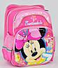 Шкільний Рюкзак для Дівчинки Мінні Маус