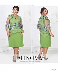Романтичное зеленое платье полуприлегающего силуэта большого размера. размер: 52,54,56,58,60