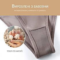 Комплект Женских трусиков бразилиана шелк декор резинка размер S (5шт), фото 2