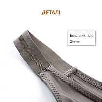 Комплект Женских трусиков бразилиана шелк декор резинка размер S (5шт), фото 3