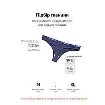 Комплект жіночих трусиків стрінгів S Fashion бавовна (5шт.) Розмір XL, фото 3