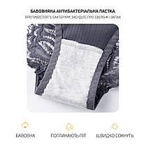 Комплект жіночих трусиків сліпів (5шт) Woman Underwear мереживна обробка Розмір S, фото 2
