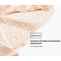 Комплект жіночих безшовних сліпів мереживо Розмір L (5шт), фото 2